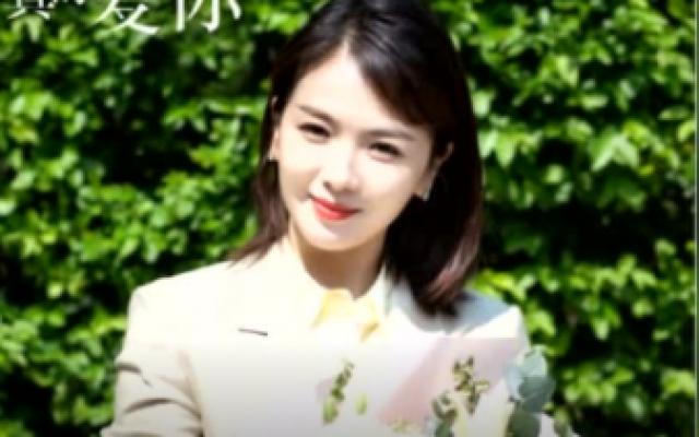《我是真的爱你》将播,刘涛再次回归职场,其余两位女角也很强大