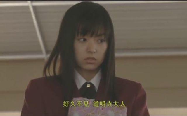 日版《花样男子2》:道明寺来到学校,杉菜以为他是见未婚妻的!