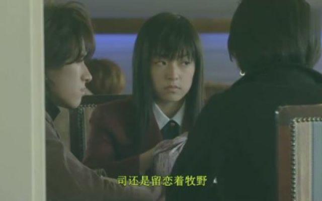 日版《花样男子2》:道明寺和杉菜日常吵架,太有意思了!