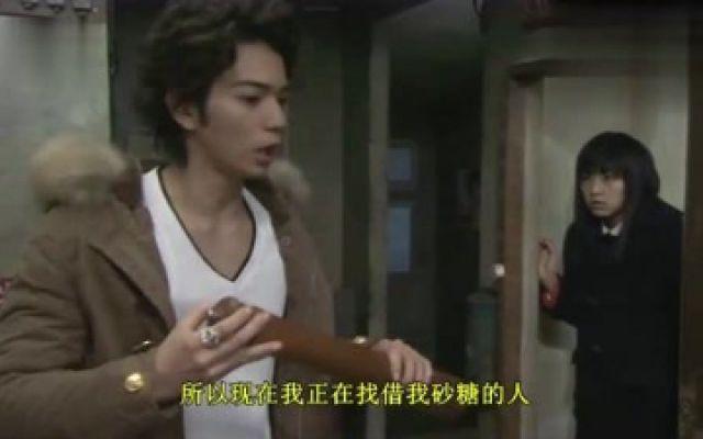 日版《花样男子2》:道明寺半夜跑到杉菜房间,把床弄塌了!
