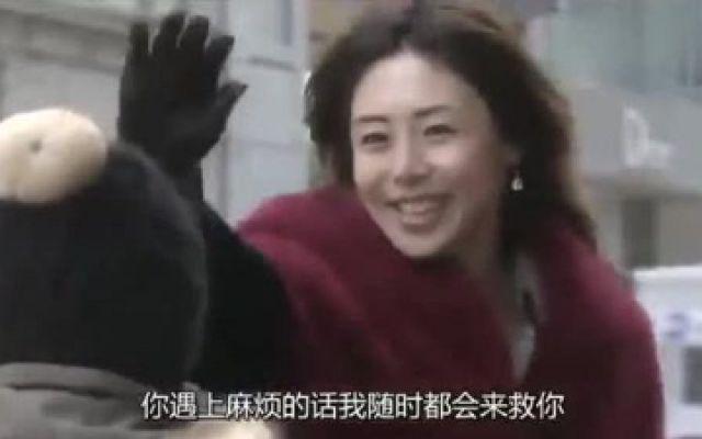 日版《花样男子2》:杉菜在纽约遇上道明寺姐姐,给她买漂亮衣服