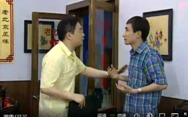 《巴哥正传》巩汉林打肿脸充胖子,不但没赚到钱,差点还把自己赔进去