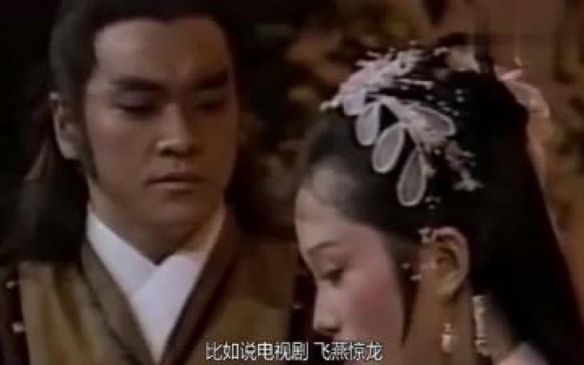 33年前的经典武侠《飞燕惊龙》,尔冬升风流倜傥,施思英姿飒爽!