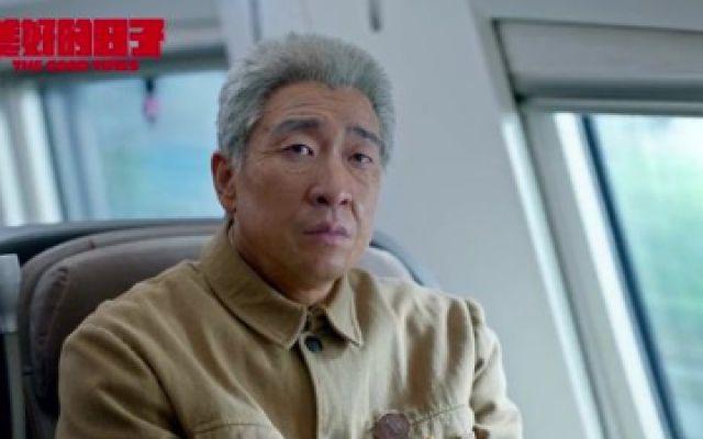 片花:老年齐向前在高铁上陷入回忆