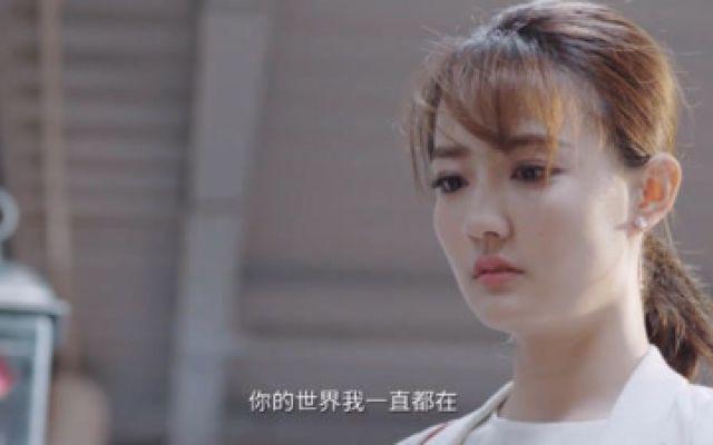 飞鸟集最新预告,徐璐高至霆遭遇爱与背叛