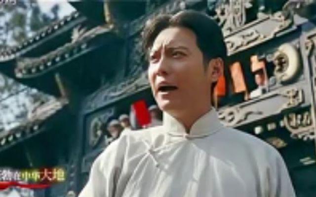 """《红船》同名主题曲MV 演绎几代人薪火相传""""红船精神"""""""