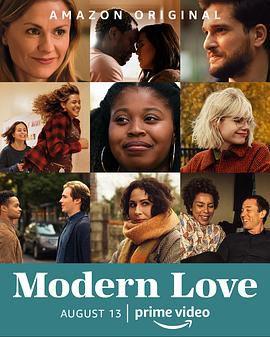 摩登情爱 第二季