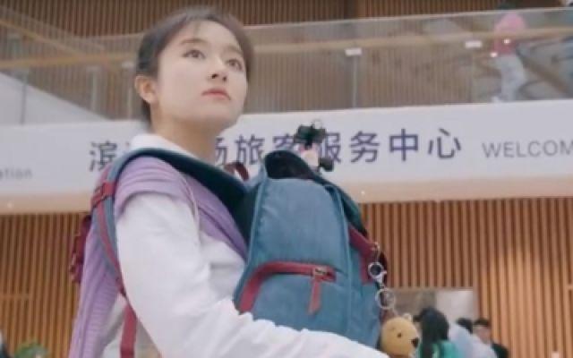 """舍我其谁:定档9月8日 李兰迪牛骏峰演绎甜燃励志""""棋""""恋"""