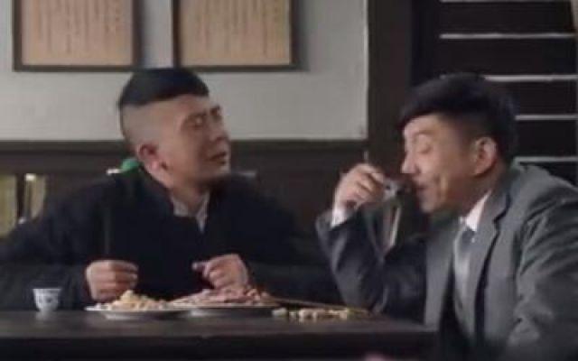 代号山豹:张金保一心要抓赵文忠的把柄