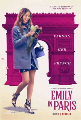 艾米丽在巴黎 第二季